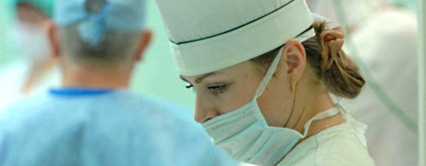 Записаться на прием в врачу женская консультация